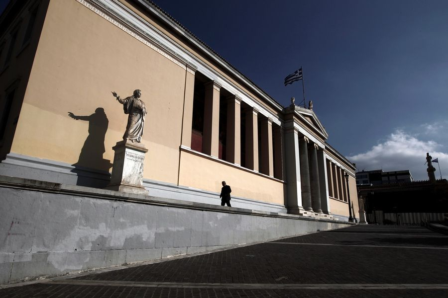 Το Πανεπιστήμιο Αθηνών σταθερά ανάμεσα στα καλύτερα πανεπιστήμια του κόσμου