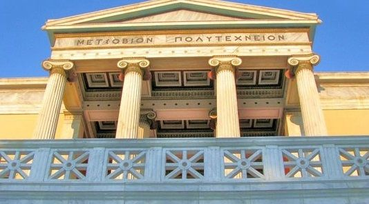 ΕΜΠ, καλύτερα, Πανεπιστήμια, Μετσόβιο, Πολυτεχνείο, Εθνικό