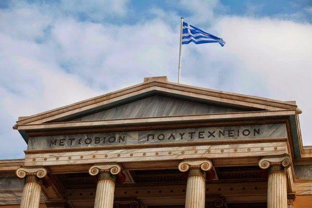 Τα ελληνικά Πανεπιστήμια που συγκαταλέγονται στα καλύτερα του κόσμου