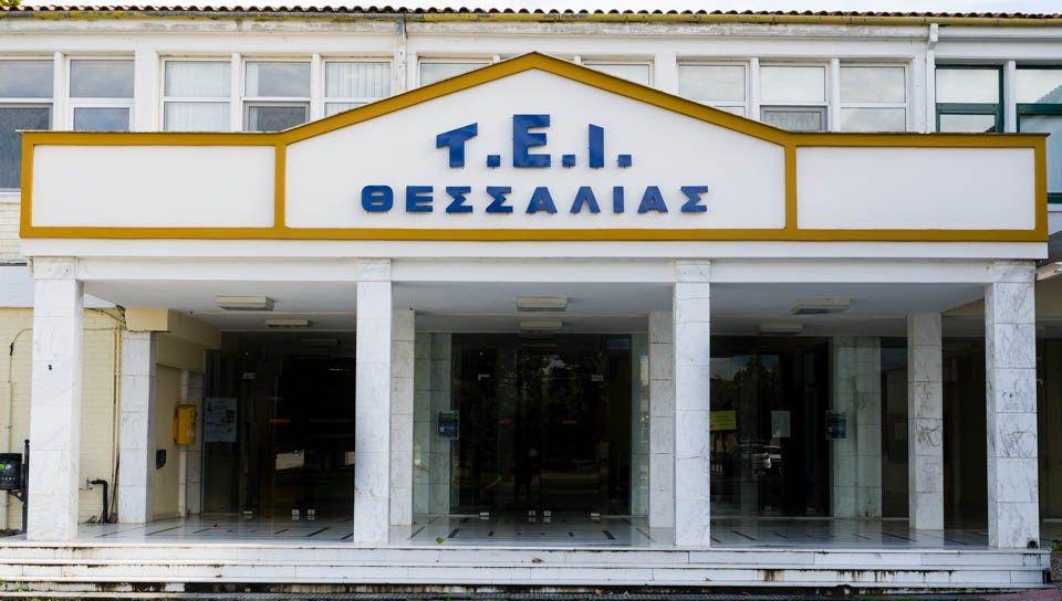 Στο απροχώρητο η κατάσταση στο ΤΕΙ Θεσσαλίας αναφέρουν φοιτητές