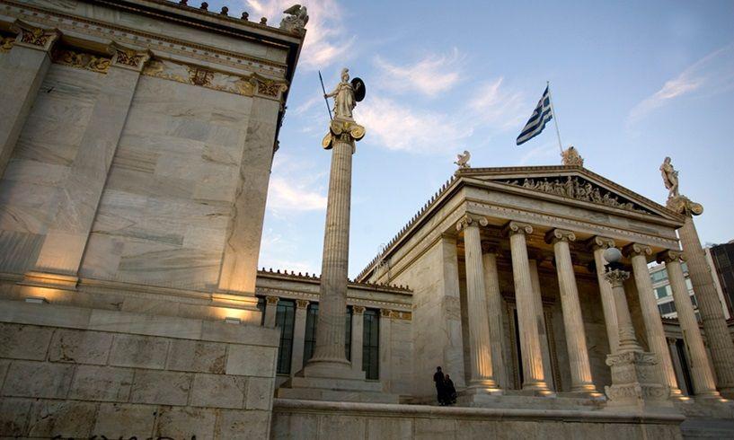 Η λίστα με την παγκόσμια κατάταξη Πανεπιστημίων για το 2016 -  Η θέση των ελληνικών ΑΕΙ